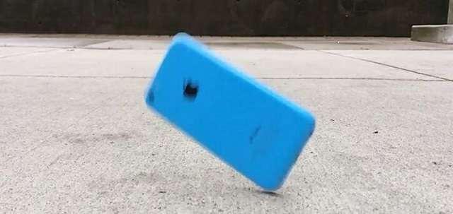 Ударенный телефон