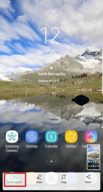 Длинный скриншот на телефоне Samsung S8