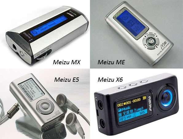 MP3-плееры мейзу
