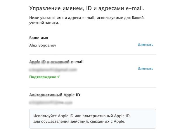 iForgot сброс пароля от Apple ID