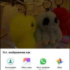 установка фото контакта на андроид