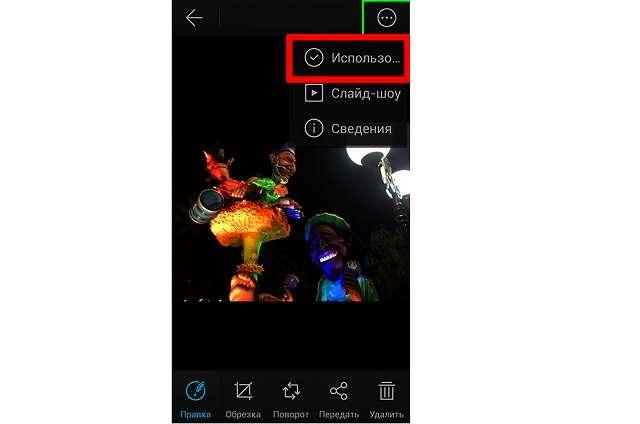 изменение экрана блокировки на леново