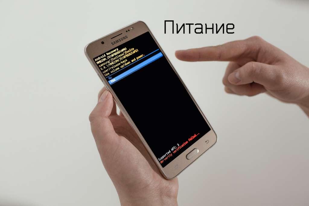 Инженерное меню на Samsung