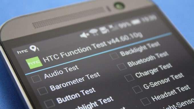 Сервисные коды для HTC