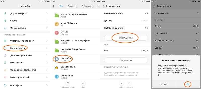 Хотите большего от своего Xiaomi? Примеры использования режима разработчика.