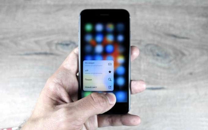Новая технология от apple в действий