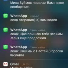 iphone se интерфейс