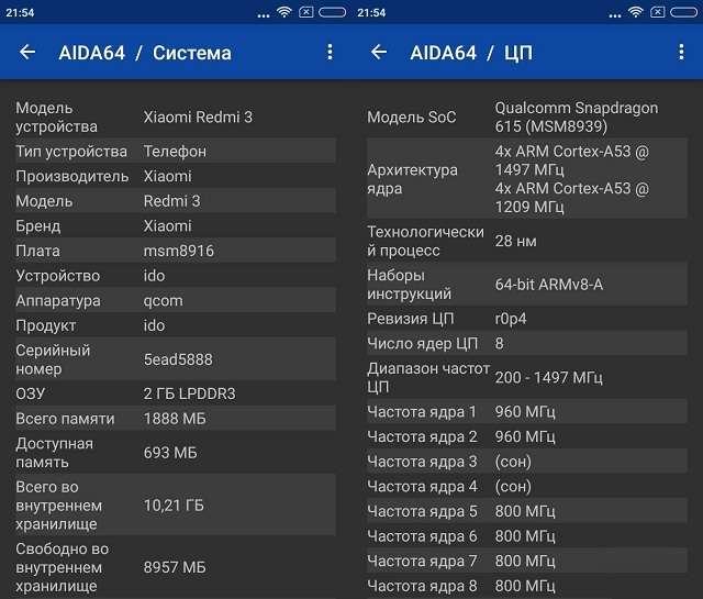 Aida на примере Xiaomi Redmi 3_1