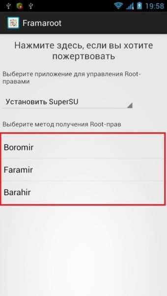 выбор метода получения прав суперпользователя