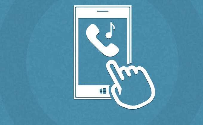 Поменять мелодию звонка на Windows