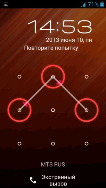 неправильно введен графический ключ