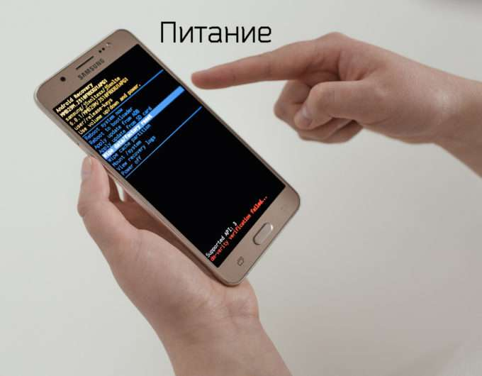 выбрать опцию «wipe data/factory reset»