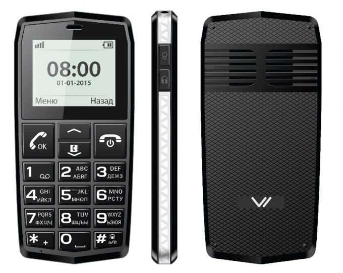 Vertex C301