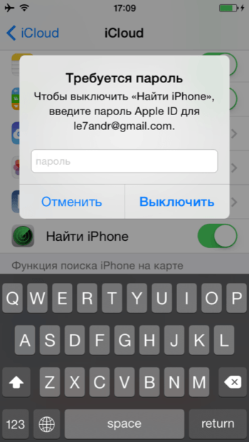 Введите Apple ID и пароль