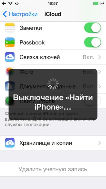 Выключение функции Найти iPhone
