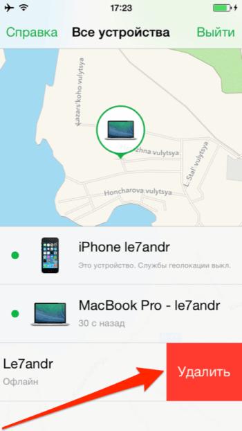 Как удалить устройство из Найти iPhone