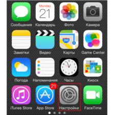 установка VPN на айфон