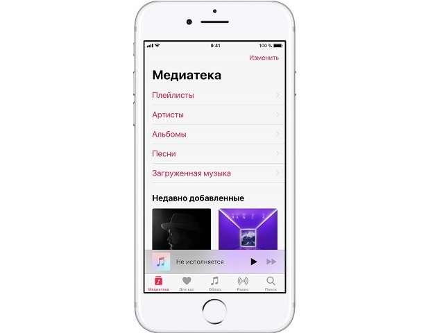 Медиатека на iPhone