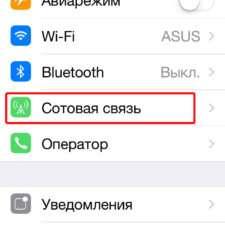 активация сотовой связи