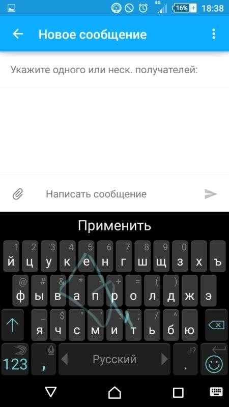 Установить клавиатуру на андроид с картинками