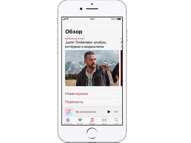 раздел Обзор на iPhone
