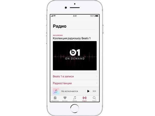 Раздел Радио на iPhone