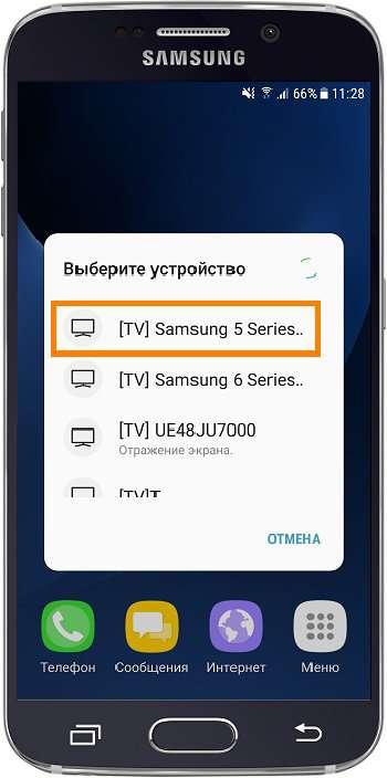 Поиск телевизоров