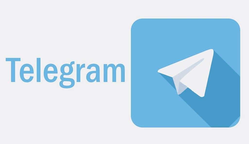 Как скрыть номер в Телеграмме – рекомендации по скрытию номера