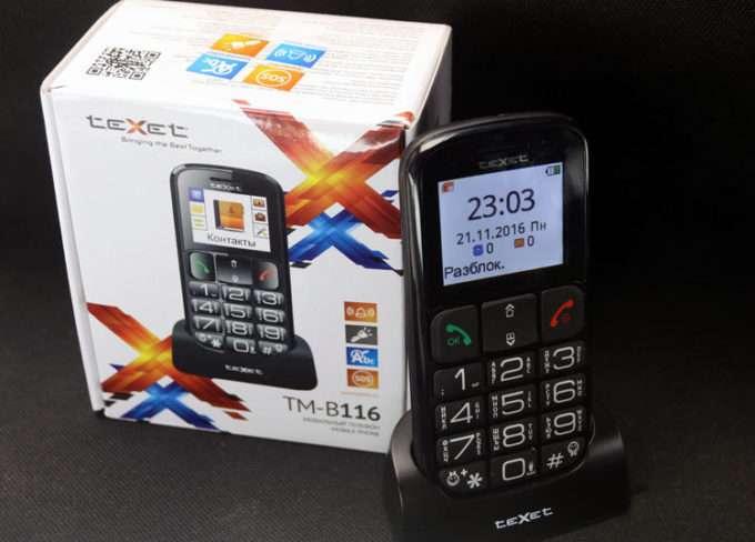 TeXet TM-B116