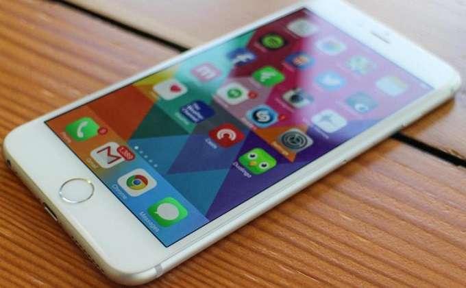 Как открыть архив на айфоне