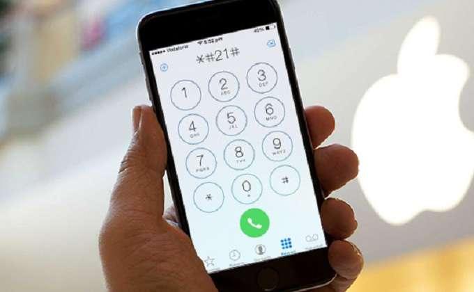 Секретные коды для айфона