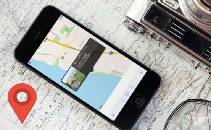 Как отключить геолокацию на айфоне