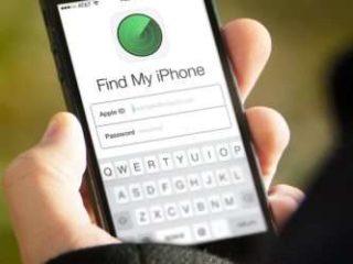 Как отключить функцию «Найти iPhone» через компьютер?