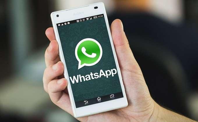 Главное без паники: удалённую переписку в WhatsApp можно восстановить