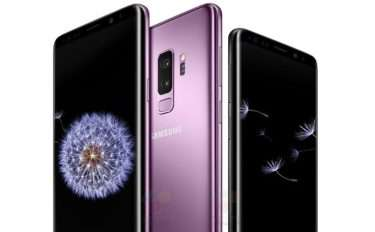 Обзор Samsung Galaxy S9 Plus