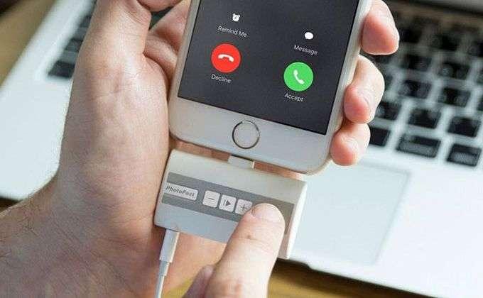 Запись телефонных разговоров на Андроид