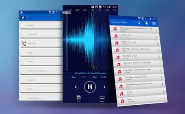 Обрезать песню онлайн с телефона Андроид