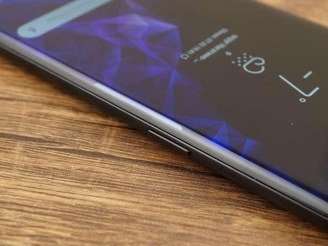 Samsung Galaxy S9 правая грань