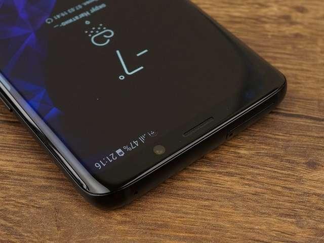 Samsung Galaxy S9 верхний край