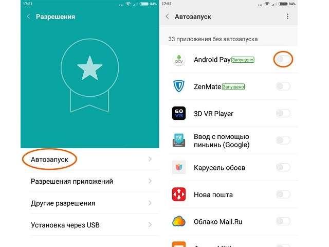 Не работает Android Pay на Xiaomi