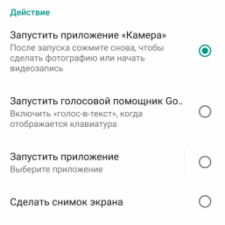 HTC Edge Sense