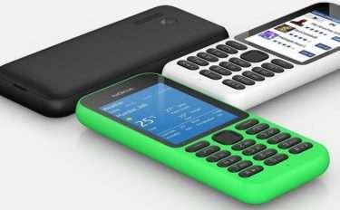Кнопочный телефон на Андроиде