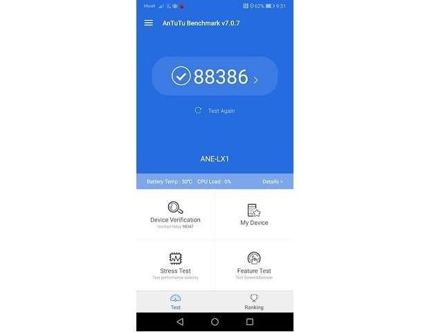 Тест AnTuTu Huawei P20 Lite