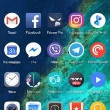 Huawei P20 Pro интерфейс