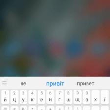 Huawei Mate 10 интерфейс