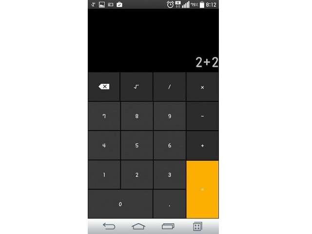 Smart Hide Calculator скрыть приложения