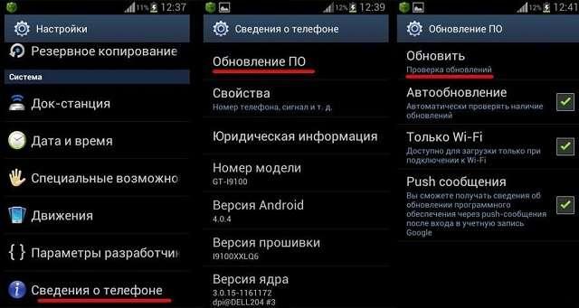 Как установить Android Go