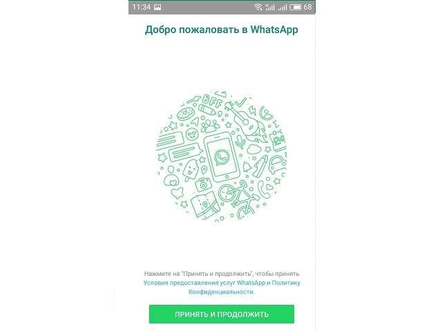 условия использования WhatsApp
