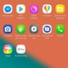 Asus Zenfone 5 Lite интерфейс