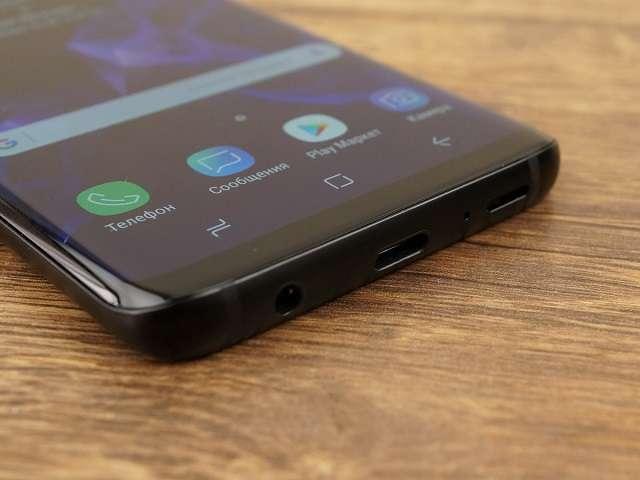 Samsung Galaxy S9 нижняя грань